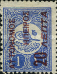 [Turkish Postage Stamps Surcharged, type A2]