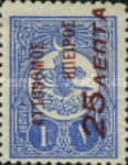 [Turkish Postage Stamps Surcharged, type A3]