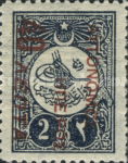 [Turkish Postage Stamps Surcharged, type A5]