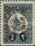 [Turkish Postage Stamps Surcharged, type A7]