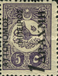 [Turkish Postage Stamps Surcharged, type A9]