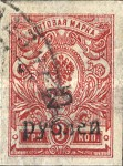 [Russian Postage Stamps Surcharged, Typ A1]