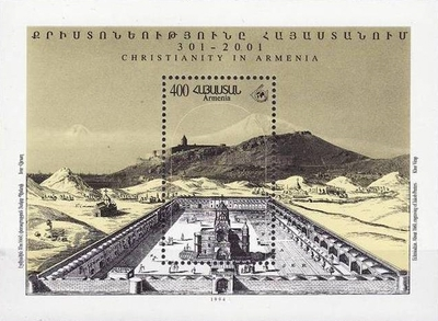 [The 1700th Anniversary of the Christianity in Armenia, type ]