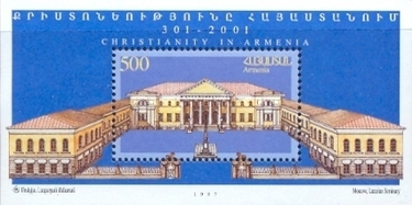 [The 1700th Anniversary of Christianity in Armenia, type ]