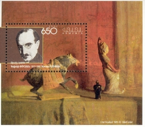 [The 125th Anniversary of the Birth of Hovsep Pushman, type ]