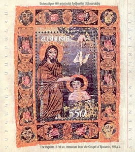 [Armenian Miniature, type ]