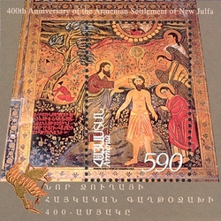 [The 400th Anniversary of the Armenian Settlement of New Julfa, type ]