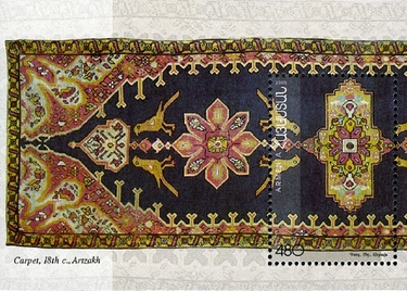 [Traditional Crafts of Armenia, type ]