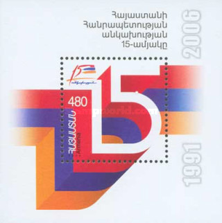 [The 15th Anniversary of the Republic of Armenia, type ]