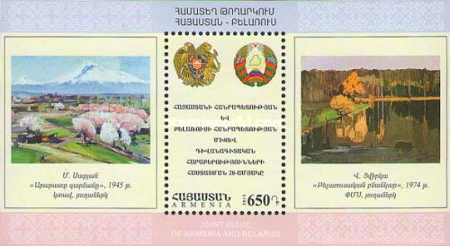 [The 20th Anniversary of Diplomatic Relations with Belarus - Joint Issue, type ]