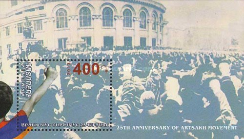 [The 25th Anniversary of the Artsakh Movement, type ]