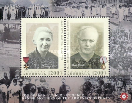 [Armenian Genocide - Danish Mothers of Orphans, type ]