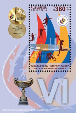 [The 6th Pan-Armenian Summer Games, type ]