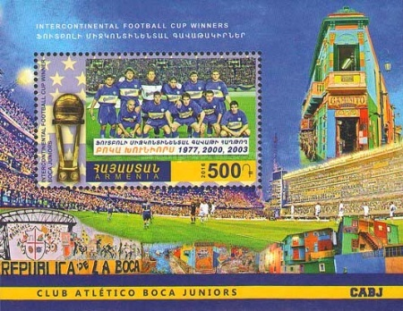 [Intercontinental Football Cup, type ]
