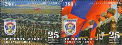 [The 25th Anniversary of the Armenian Army, type ]