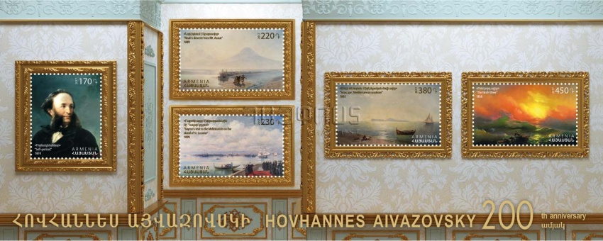[paintings - The 200th Anniversary of the Birth of Hovhannes Aivazovsky, 1817-1900, type ]