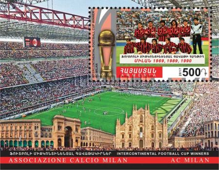 [Milan - Winner of the Intercontinental Football Cup, type ]