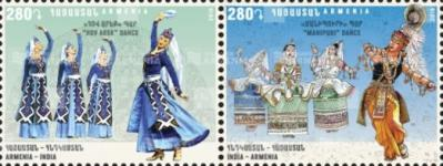 [National Dances - Joint Issue with India, type ]