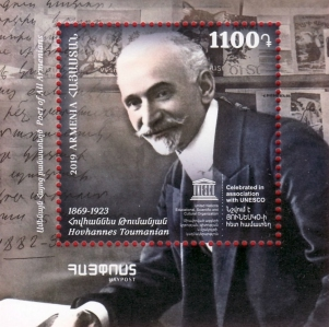[The 150th Anniversary of the Birth of Hovhannes Tumanyan, 1869-1923, type ]