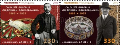 [The 150th Anniversary of the Birth of Calouste Sarkis Gulbenkian, 1869-1955 - Joint Issue with Portugal, type ]