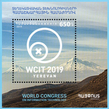 [World Congress of Information Technology - Yerevan, Armenia, type ]