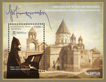 [The 150th Anniversary of the Birth of Komitas Soghomonyan, 1869-1935, type ]