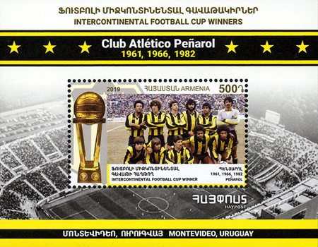 [Club Atletico Penarol - Intercontinental Football Club Winners, type ]