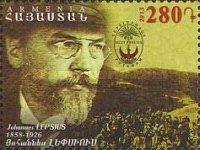 [The 100th Anniversary of the Armenian Genocide, type AAO]