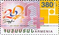 [The 20th Anniversary of the National Currency, type ABM]