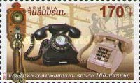 [The 100th Anniversary of the Telephone, type ABQ]