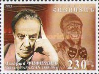 [The 125th Anniversary of the Birth of Vahran Papazian, 1888-1968, type ABS]
