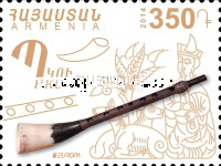[EUROPA Stamps - Musical Instruments, type ACO]