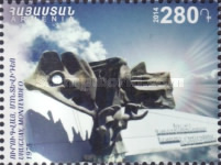 [Armenian Genocide - Monuments, type ACU]