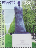 [Armenian Genocide - Monuments, type ACV]