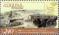 [Historical Capitals of Armenia, type ADD]