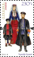 [National Costumes, type ADV]