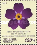 [Forget-Me-Not Flowers - The 100th Anniversary of the Armenian Genocide, type ADX1]