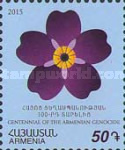 [Forget-Me-Not Flowers - The 100th Anniversary of the Armenian Genocide, type ADX10]