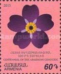 [Forget-Me-Not Flowers - The 100th Anniversary of the Armenian Genocide, type ADX11]