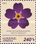 [Forget-Me-Not Flowers - The 100th Anniversary of the Armenian Genocide, type ADX2]