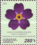 [Forget-Me-Not Flowers - The 100th Anniversary of the Armenian Genocide, type ADX3]