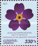 [Forget-Me-Not Flowers - The 100th Anniversary of the Armenian Genocide, type ADX4]