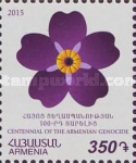 [Forget-Me-Not Flowers - The 100th Anniversary of the Armenian Genocide, type ADX5]