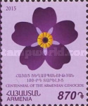 [Forget-Me-Not Flowers - The 100th Anniversary of the Armenian Genocide, type ADX6]