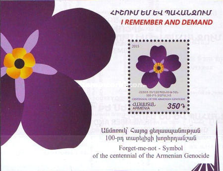 [Forget-Me-Not Flowers - The 100th Anniversary of the Armenian Genocide, type ADX7]