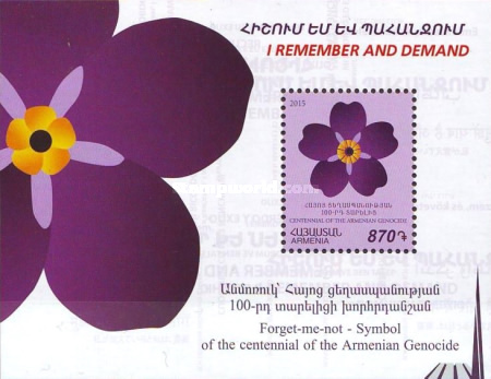 [Forget-Me-Not Flowers - The 100th Anniversary of the Armenian Genocide, type ADX8]