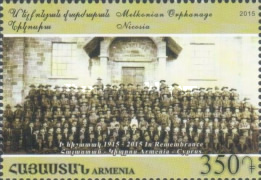 [The 100th Anniversary of the Armenian Genocide - Joint Issue with Cyprus, Greek, type AEA]