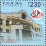 [The 25th Anniversary of the National Olympic Committee of Armenia, type AEJ]