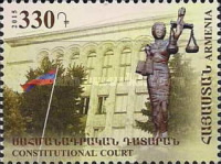 [The 20th anniversary of the Constitutional Court, type AEK]