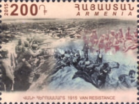 [The 100th Anniversary of the Armenian Genocide, type AEM]